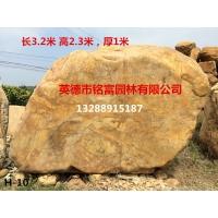 优质黄蜡石 精品假山石 大型刻字石