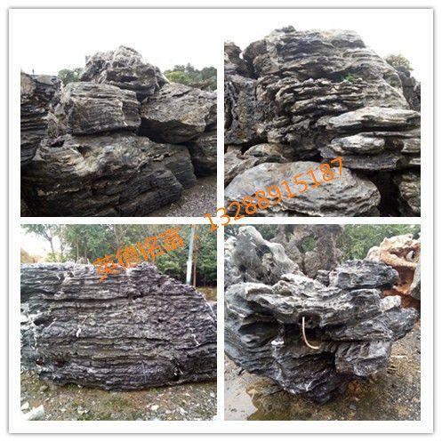 优质千层石 假山石批发 千层石假山制作