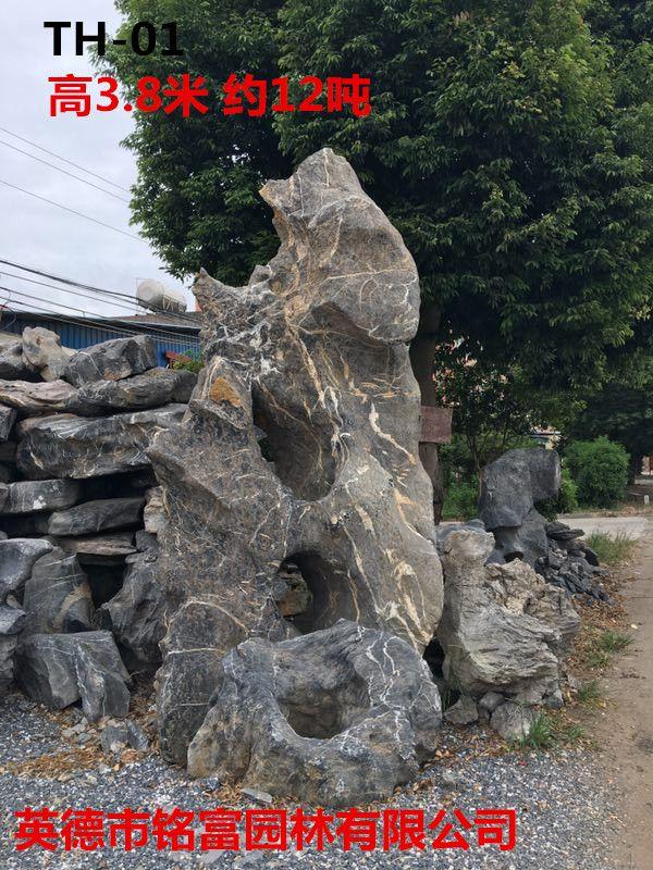 大型太湖石 园林假山石 太湖石假山