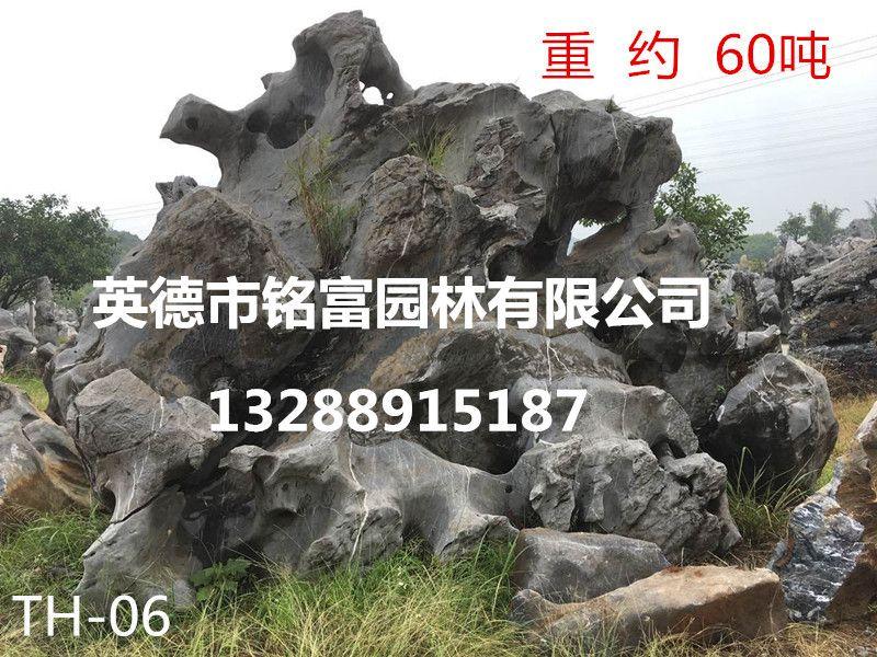 优质太湖石 广东太湖石 园林假山景观石