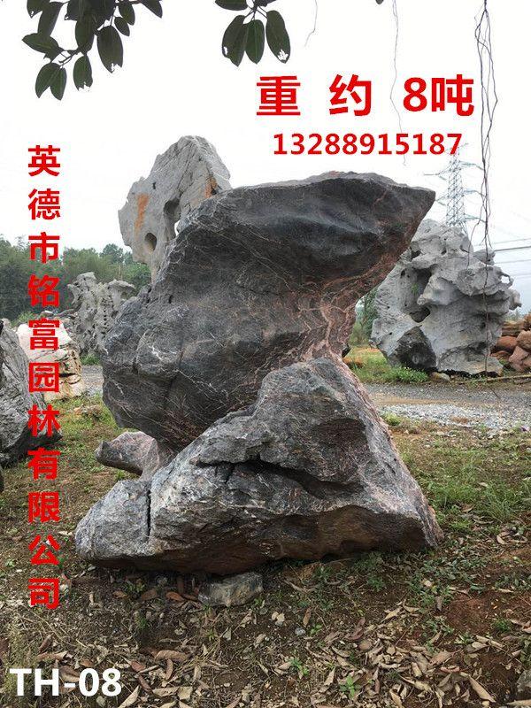 优质太湖石 大型太湖石 天然假山石 园林景观石