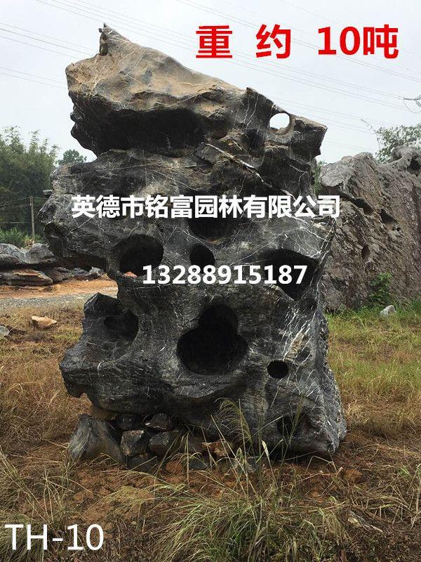 园林假山石 大型太湖石 太湖石假山石材