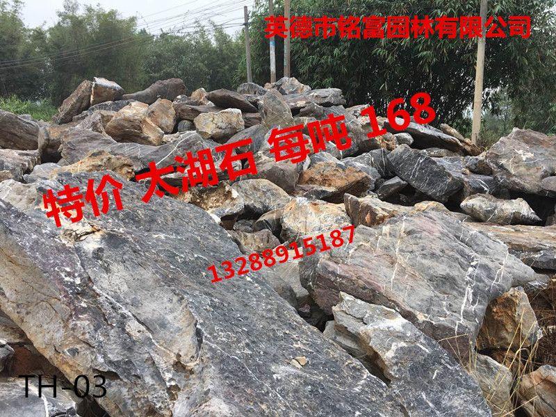 小型太湖石 假山太湖石 园林景观假山石工程