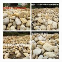 天然鹅卵石 大型鹅卵石 精品小河石