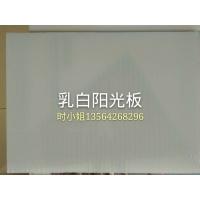 白色阳光板8毫米,上海8mm阳光板