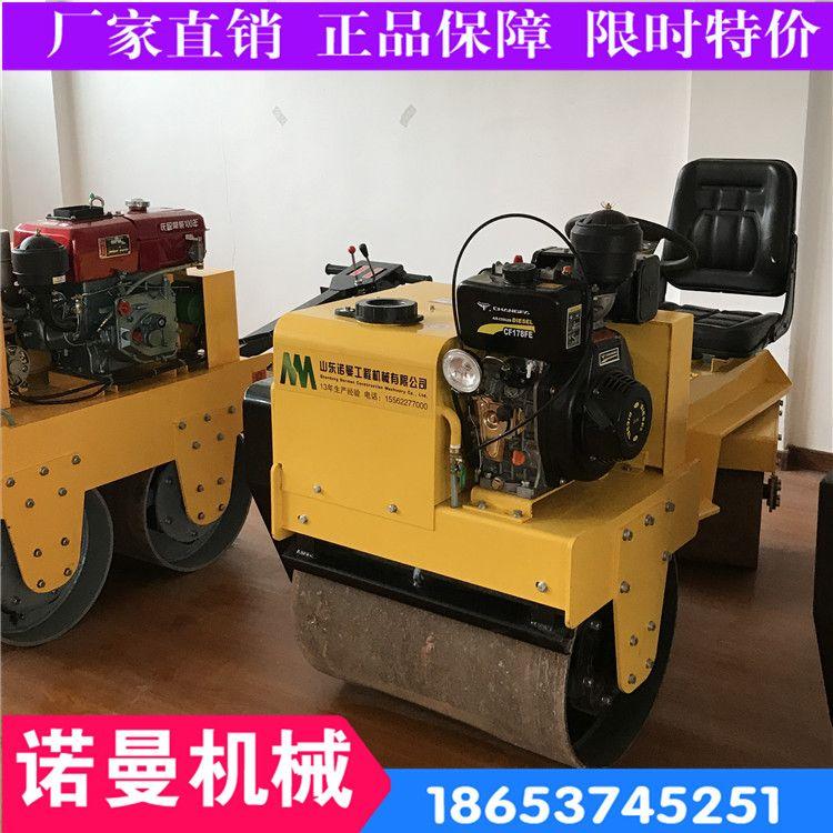 700型压路机座驾式 双钢轮振动压土机批发零售