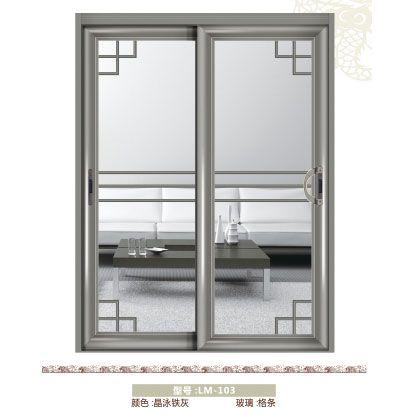 南京移门-龙脉门业-75晶泳推拉系列