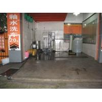 临沧洗车场循环水设备云南洗车场水循环设备