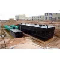 云南生活污水企业废水工业污水处理设备排放标准