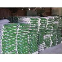 西安市优普彤飞粉刷石膏底层面层,嵌缝石膏,高强石膏粉