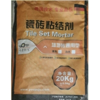西安市优普彤飞瓷砖粘接剂,抹面砂浆,抗裂砂浆