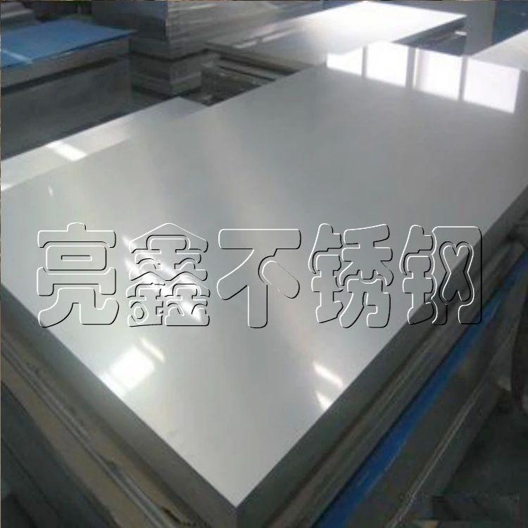 316Ti不锈钢8.0mm太钢热轧卷板