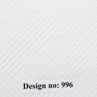臨沂市大興東裝飾材料貿易有限公司