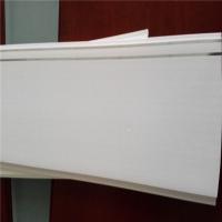 pvc塑料扣板 长板 方板
