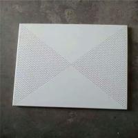 供应 铝工程板 铝扣板