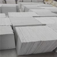 吊顶 硅钙石膏板 白色 彩色