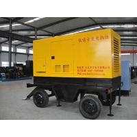 發電機組 移動拖車型發電機組 發電機組 價格面議