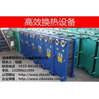 专业生产钛板板式换热器-淄博泰勒