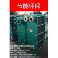 新技术、新工艺、新材料在板式换热器中应用(图)