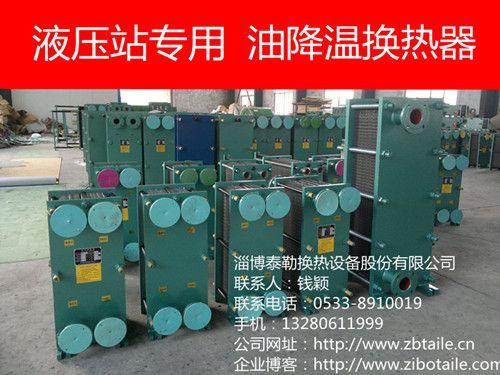 供暖板式换热器首选淄博泰勒换热设备