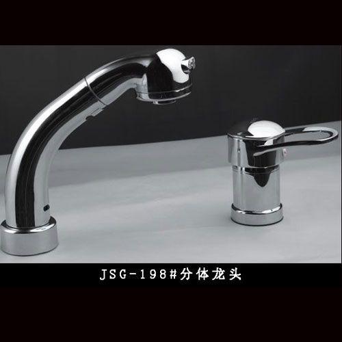 洁仕高卫浴-水龙头系列JSG-J-198分体龙头