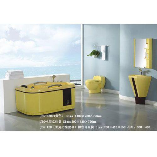 洁仕高卫浴-套间系列JSG-8300-(黄色)