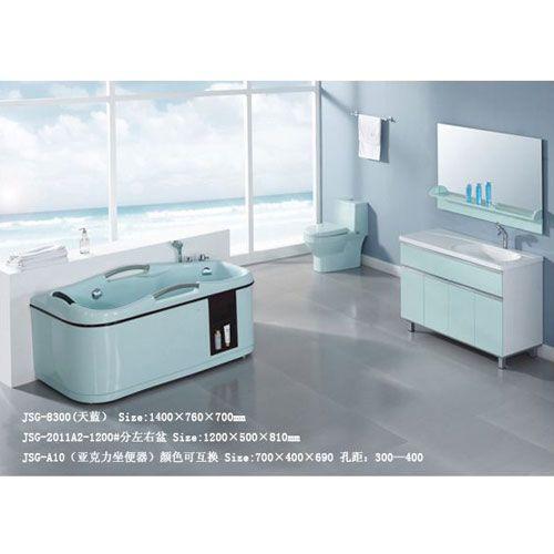 洁仕高卫浴-套间系列JSG-8300-(天蓝)