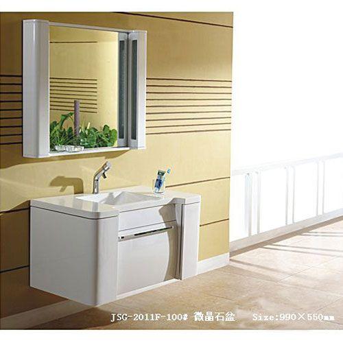 洁仕高卫浴-微晶石盆浴室柜JSG-2011F-100