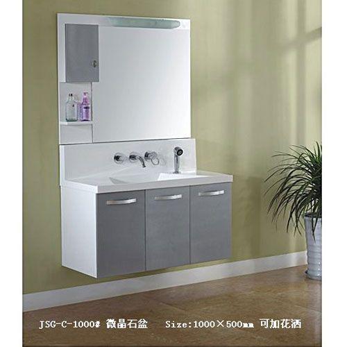 洁仕高卫浴-微晶石盆浴室柜JSG-C-1000