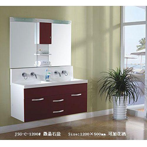 洁仕高卫浴-微晶石盆浴室柜JSG-C-1200