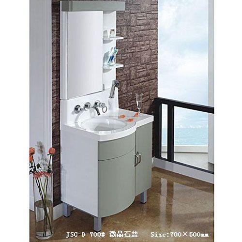 洁仕高卫浴-微晶石盆浴室柜JSG-D-700