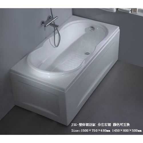 洁仕高卫浴-浴缸系列JSG-整体裙边缸