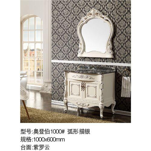 洁仕高卫浴-奥登伯系列 1000#弧形-描银
