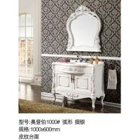 洁仕高卫浴-奥登伯系列 1000#弧形-描银-皮纹