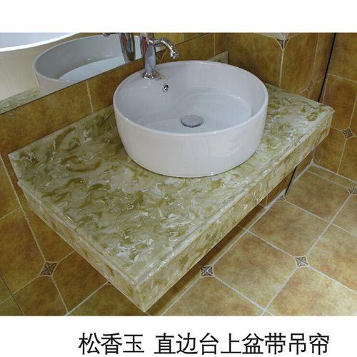 洁仕高卫浴-生态美纹石台面 松香玉-直边