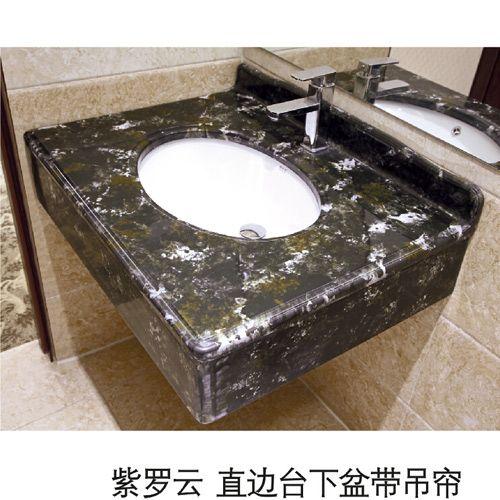 洁仕高卫浴-生态美纹石台面 紫罗云-直边