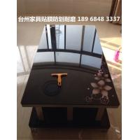 台州高档实木家具贴膜、大理石家具贴膜、玻璃家具贴膜