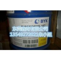 BYK-162分散剂