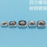四方螺母块合肥旭佳铝型材配件连接件