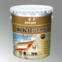 安轩 耐候佳外墙漆 水性环保漆高档建筑油漆