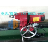 翔工機械水鉆頂管機