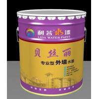 贝丝丽外墙涂料真石漆外墙乳胶漆苏州环保乳胶漆