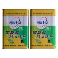 重庆禹琼防水-石油沥青聚氨脂911防水涂料