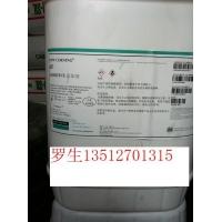凹版油墨消泡剂脱泡剂抑泡剂道康宁DC65