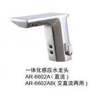 一体化AR-6602A