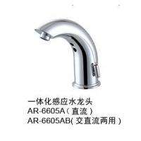 一体化AR-6605A
