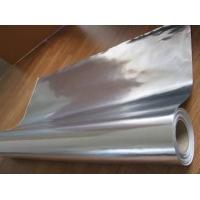 阻燃型0.2mm热辐射反射铝箔卷材(PVC基材)