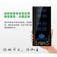 KTV智能控制开关面板_KTV智能灯光控制开关面板