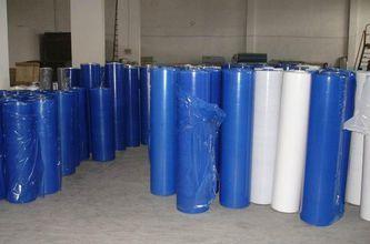佛山蓝色保护膜 顺德蓝色保护膜 中山蓝色保护膜