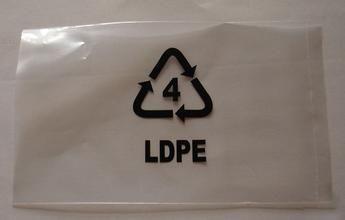 南海PE平口袋  顺德印刷样品袋 佛山小规格PE胶袋